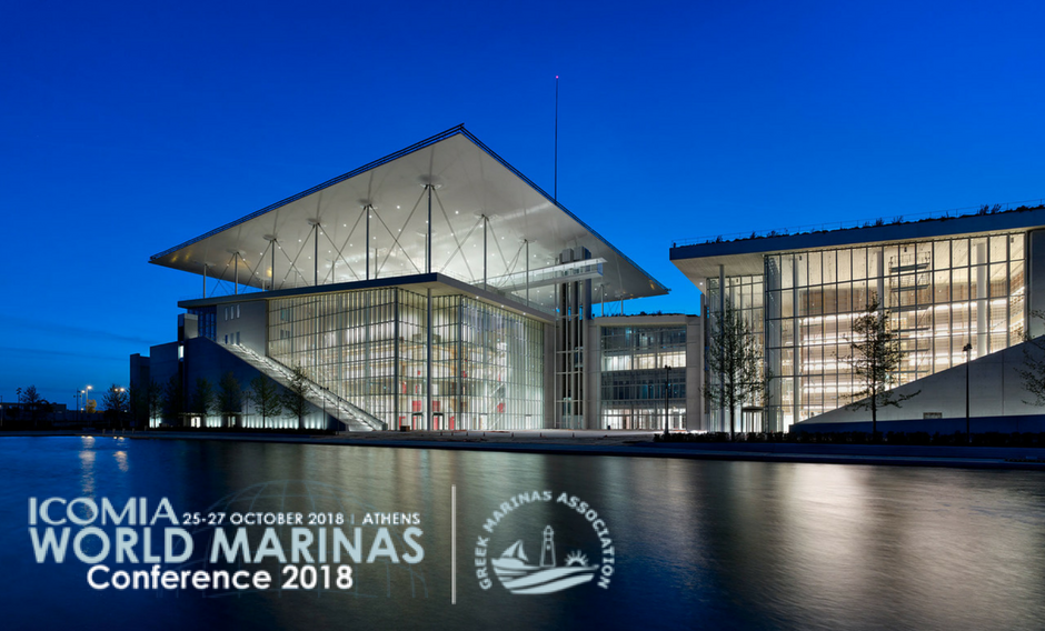 ICOMIA World Marinas Conference